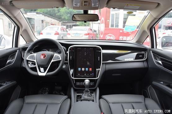 2018款 比亚迪宋MAX 1.5T 自动智联精英型 6座