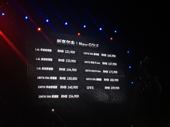 新款高尔夫家族上市 售12.19万元起_凤凰网汽车_凤凰网