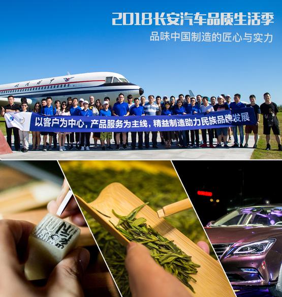 体验刻印技艺和国产大飞机 看中国制造的匠心和实力