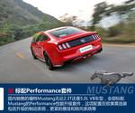 2015款 福特Mustang 2.3T 50周年纪念版