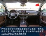 2016款 奥迪A6L 50 TFSI quattro 基本型