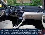 2017款 宝马X1 xDrive25Le