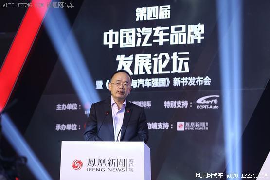 吴迎秋:部分中国汽车品牌仍处于1.0阶段