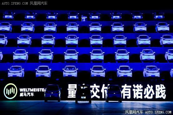 威馬EX5批量交付 明年將推出EX5 Pro和EX6