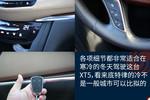 2016款 凯迪拉克XT5 28T 四驱铂金版