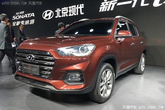 北京现代新一代ix35将于11月15日上市