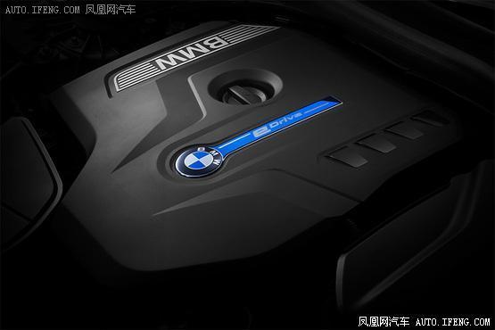 动力方面,新车将搭载一套由低功率版B48 2.0T发动机和电动机组成的插电混动系统,综合最大功率为185kW(252Ps),峰值扭矩420Nm。电池则搭载由宁德时代提供的容量为9.2kWh锂电池组,纯电动模式下极速为140km/h,最大续航里程为45km。