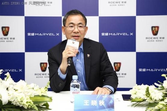 王晓秋:品牌的往上走,必然要靠产品