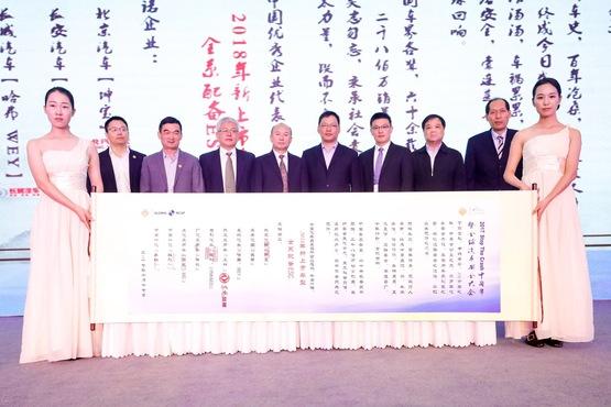 STC项目首度落地中国 做了这7件关乎汽车安全的大事
