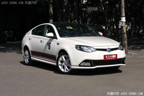 MG6天津少量现车 购车最高优惠2.4万元