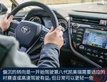 2018款 丰田凯美瑞 2.5L 自动旗舰版