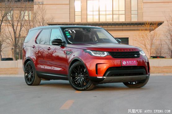 路虎发现享现金优惠5万元 西宁现车销售