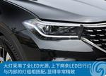 2018款 中华V7 280T 自动旗舰型 5座