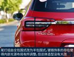 2019款 奇瑞瑞虎5X 1.5L CVT智耀版