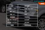 2012款 福特征服者 5.4L XL