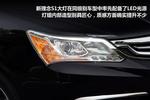 2013款 理念S1 1.5L 自动豪华版