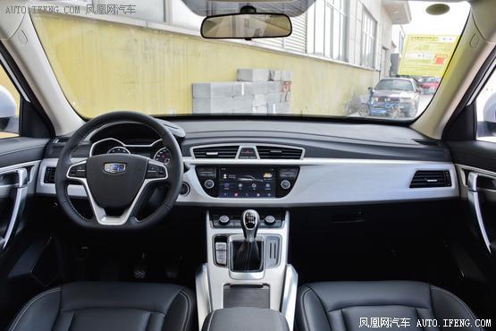 2018款 吉利博越 2.0L 手动两驱智雅型