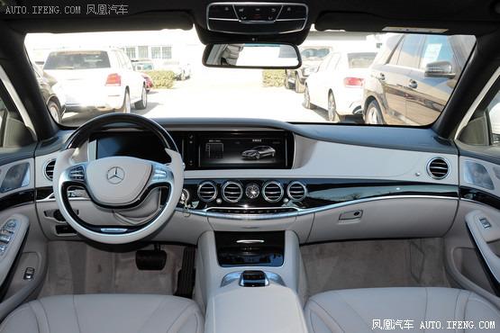2015款 迈巴赫S 400 4MATIC