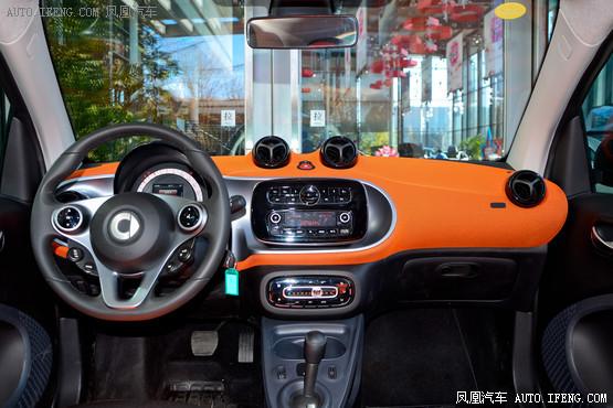 2015款 smart fortwo 1.0L 硬顶激情版