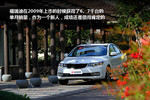 2013款 起亚福瑞迪 1.6L 自动DLX