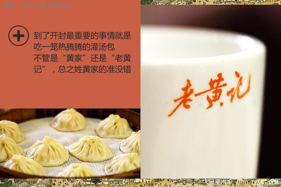 C4L八朝古都一日游 武侠文化/美食之旅