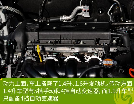 新款瑞纳三厢版在配置方上增配大灯水平调节,部分车型则配有儿童座椅