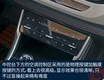 2018款 长安CS75 280T 自动领智型