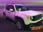 Jeep自由侠最新谍照