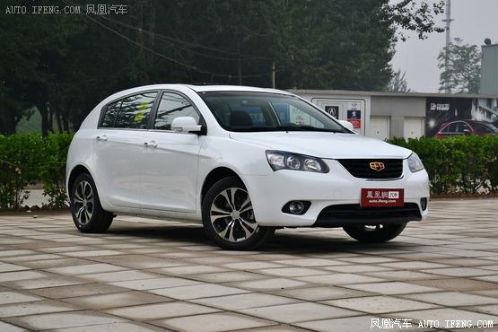 帝豪EC7-RV指定车型让1000元 另享补贴