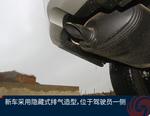 2018款 东风启辰T70 2.0L CVT旗舰版