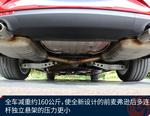 2017款 别克君威 28T 自动尊贵型