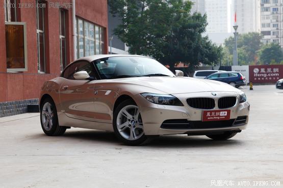 宝马Z4 无锡最高优惠13.9万元 现车有售