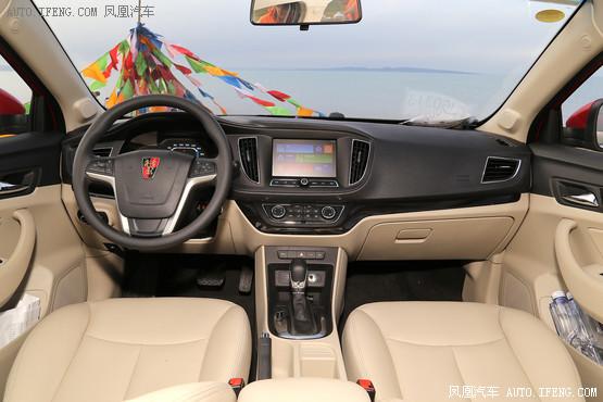 凤凰汽车讯 荣威360将于9月5日正式上市,日前,我们从相关渠道获取到了这款新车的详细配置信息。据悉,该车将提供1.5升及1.4T两款动力,根据配置差异共包含7款车型,分别为1.5升手动精英版、1.5升自动精英版、1.5升手动豪华版、1.5升自动豪华版、20T双离合精英版、20T双离合尊享版以及20T双离合旗舰版。据了解,荣威360的预售价格区间在8-13万元。