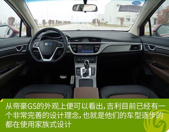 天天315——10万元级T动力紧凑SUV 空间动力两不误 - hubao.an - hubao.an的博客