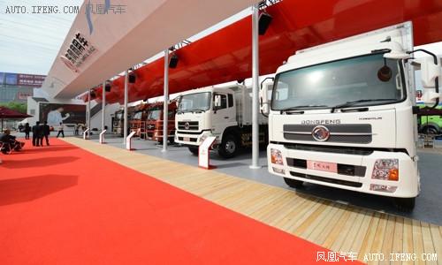 东风商用车全系国IV欧V车亮相北京车展高清图片