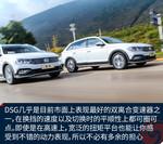 2017款 大众蔚领 230TSI DSG豪华型
