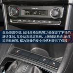 2015款 大众桑塔纳·浩纳 230TSI DSG豪华版