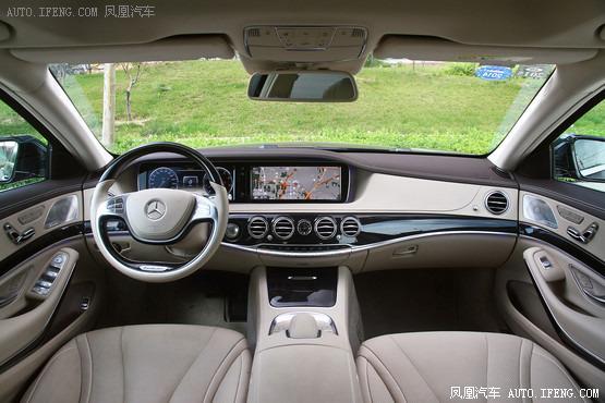 2014款 奔驰S 400 L 豪华型