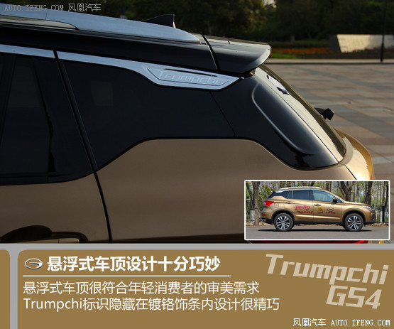 广汽传祺GS4降价促销最高现金直减4万