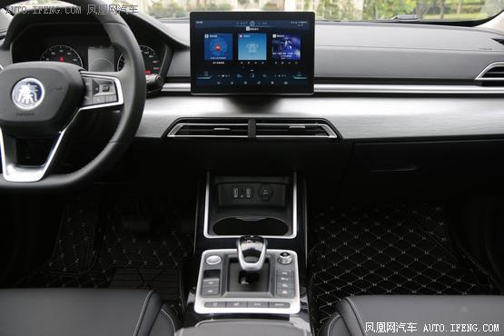 比亚迪新秦EV预售13.98万起NEDC续航里程达421km