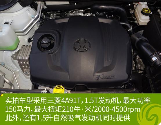 天天315——配CVT自主小型SUV推荐 经济实惠还好开 - hubao.an - hubao.an的博客