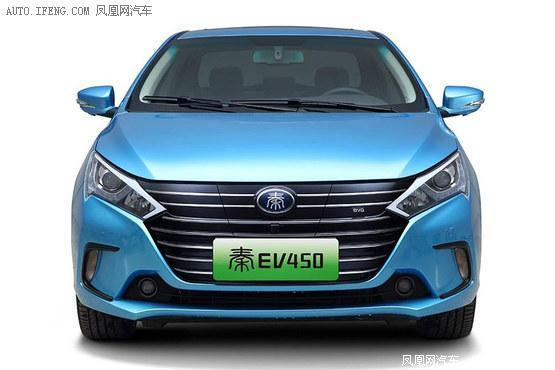 比亚迪秦EV450官图 补贴后预售16-19万