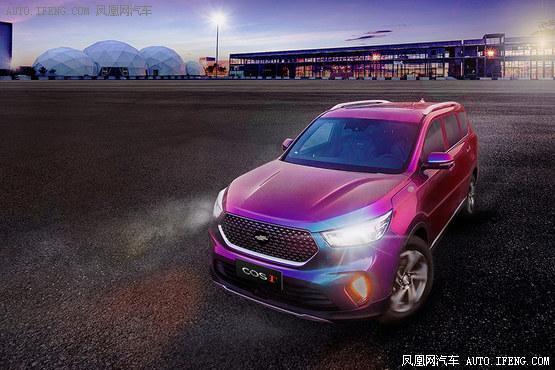 长安欧尚全新SUV官图发布 定名COS1°</span></h3>