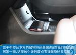 2019款 奇瑞瑞虎8 1.6T自动旗舰蓝驱型 7座