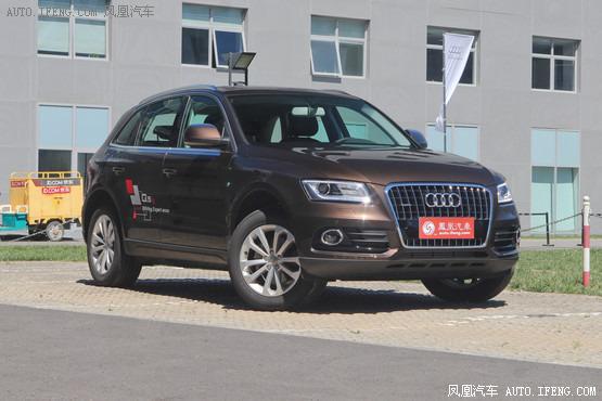 奥迪Q5降价促销 购车最高可优惠7.6万元