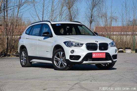 宝马X1长沙新低价 优惠高达6.08万元