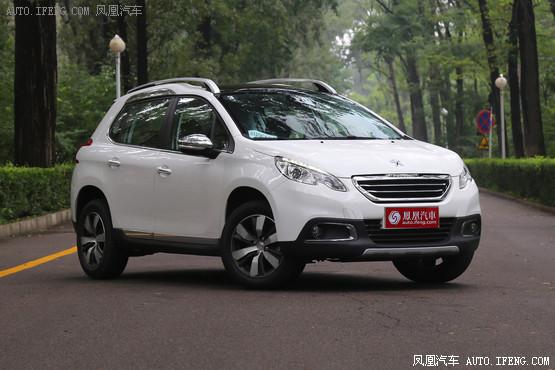 标致2008天津优惠2.6万元 现车销售中