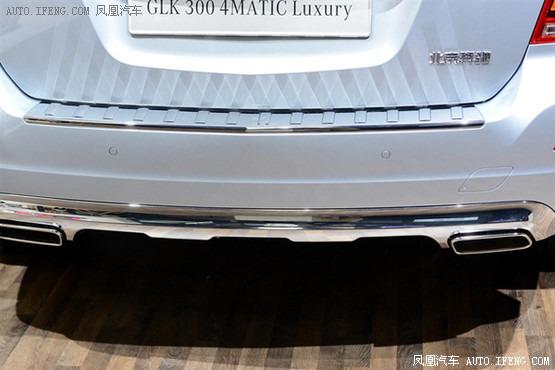 北京奔驰glk 300极致版高清图片