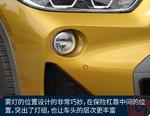2018款 宝马X2 sDrive25i 尊享型M越野套装