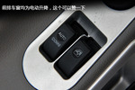 2013款 江淮星锐4系 舒适版